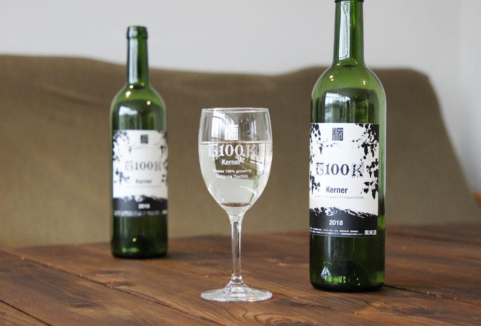 ワイン「T100K」