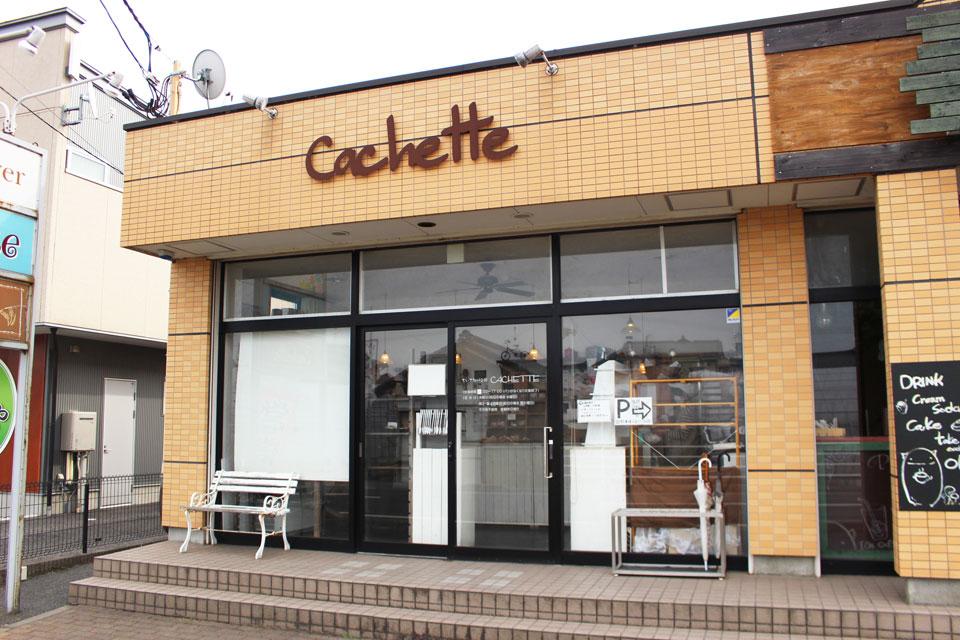 ちいさなパン家 Cachetteの外観