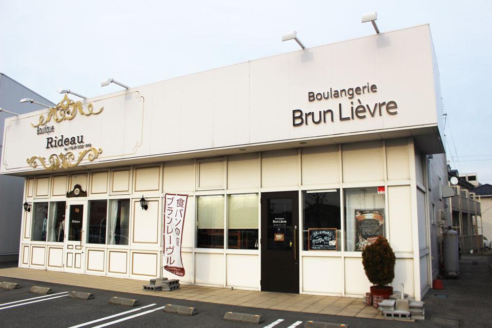 食パンの店 ブランレーヴルの外観