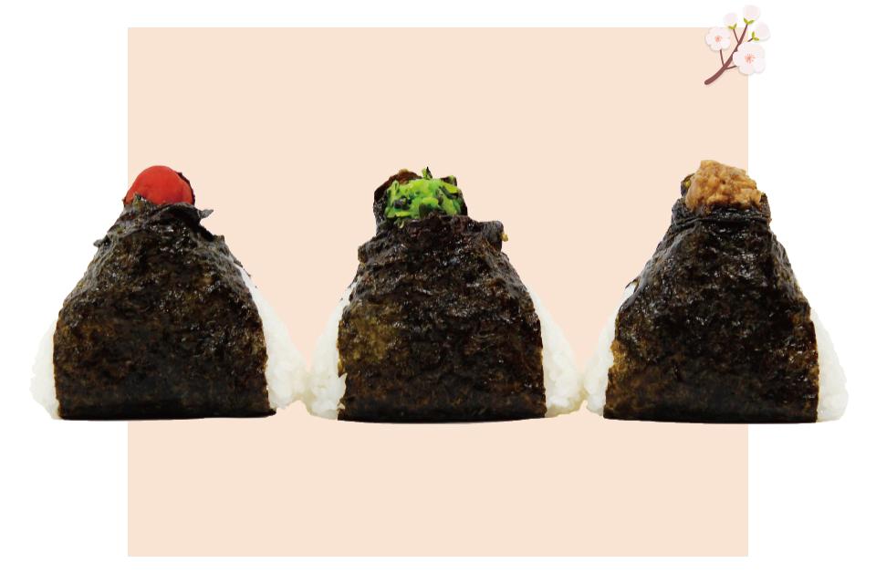 写真左から|紀州南高梅、青じその実、肉味噌