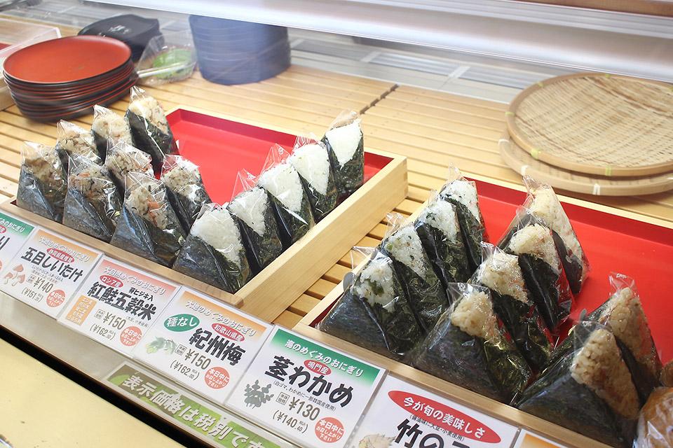 団子 田中屋 本店 笹 新潟のソウルフード!笹だんごの食べ方と本当に美味しいおすすめな店ランキング